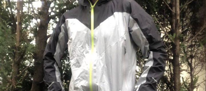 Haglöfs® L.I.M Comp Jacket : Passez en mode Viking Suédois pour vous protéger des éléments en montagne, en toute légèreté !