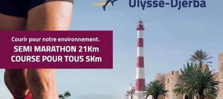 La 1ère édition du Semi-Marathon Ulysse-Djerba aura lieu le Dimanche 10 Mars 2019 ! Nous y serons…