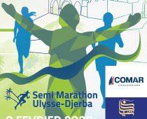 Semi Marathon Ulysse-Djerba : en courant, l'île des rêves tu découvriras…