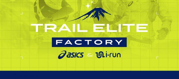 Trail Elite Factory by Asics & i-Run : Tentez d'intégrer la Team Elite Asics Trail (modification des dates)