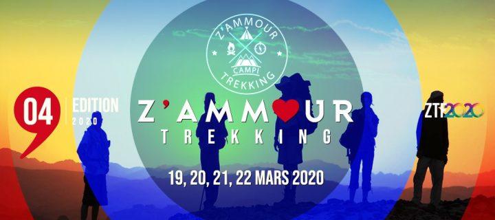 Zammour Trekking : un RDV pour les Zammoureux de la Nature et de la Tunisie