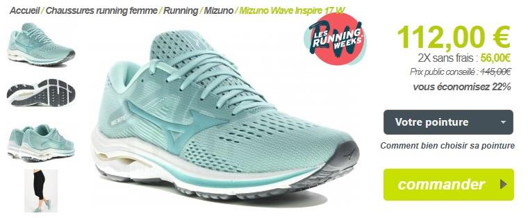 Mizuno Wave Inspire 17