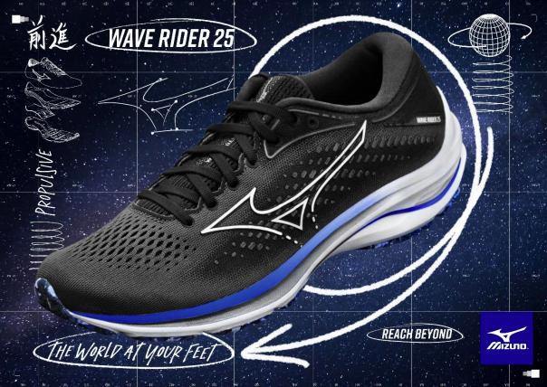 Wave Rider 24