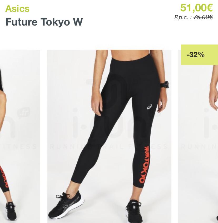 Future Activate Tokyo